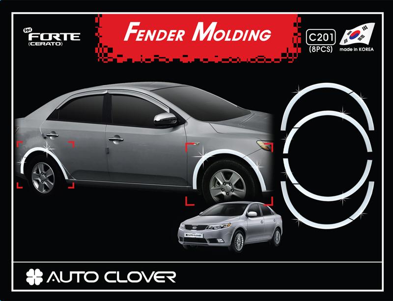 Chrome Door Bowl Molding Cover 8p 1set For 06 07 08 09 10 Hyundai Sonata