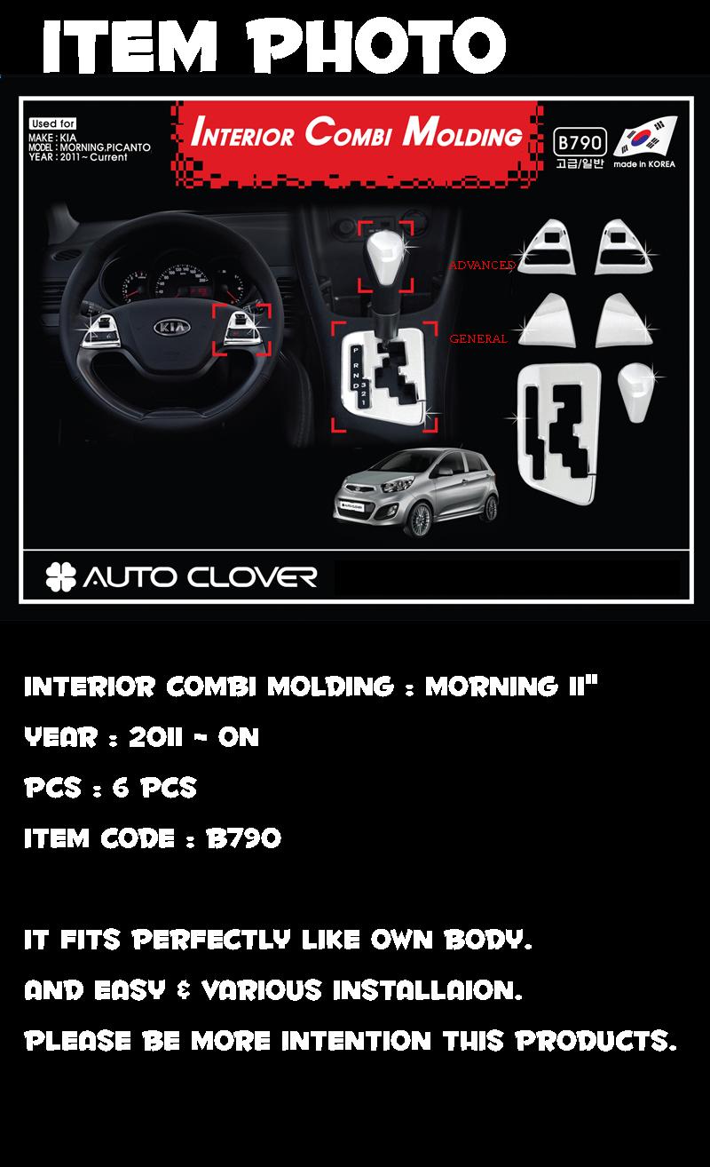 Chrome Interior Kit Trim Combi 6p 1Set For 11 12 Kia Picanto New Morning